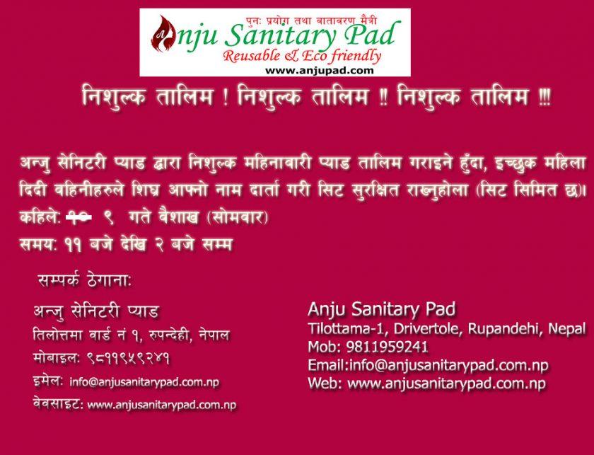 Free Training Reusable Sanitary Pad in Nepal